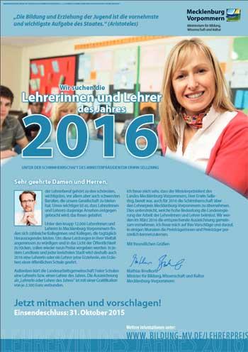 Plakat zum Lehrerpreis 2016, (c) Bildungsministerium M-V